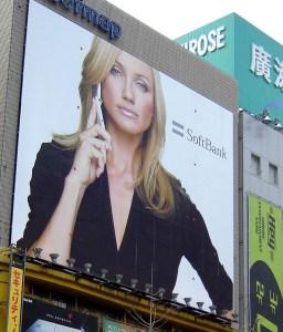 Cameron Diaz ad for Japanese cell phone company SoftBank