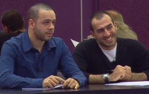 Wadih Abi Raed and Michele Fadel teachers of star academy season6
