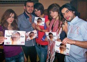 Ines Lasswad with Nazem Ezzeddine Diala Ouda Zaher Zorgatti and Khawla Bent Omran in Amman Jordan