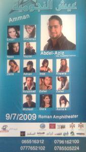 amman concert of Star Academy season 6 and 5