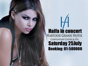 Haifa Wehbe upcoming Habtoor Grand Hotel concert promotion on July 25th 2009