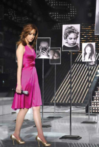 pictures from the star academy 14th Prime on May 22nd 2009 of Basma Boussil 6