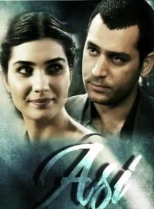 Photo from the turkish drama series Asi on mbc4 14 1