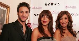 Amal Boshoshah photo with her friend Zaher Saleh 1