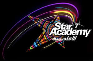 Star Academy Seven colorful Logo