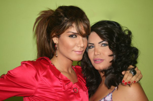 Asmae Mahalaoui picture with her younger sister from season five Amala mahalawi