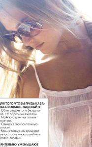 Bar Refaeli photo shoot for the April 2010 issue of Vogue Russia and Chi magazine 5