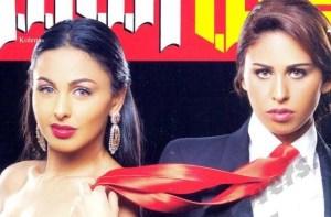 Mais Hemdan photo shoot with her sister May Selim for Kalam Al Nass magazine 1