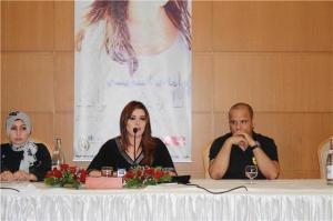 Amani Sweisi picture in June 2010 during her new album Launch titled ana mosh malak 9