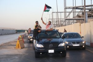 Mohamad Ramadan picture from his arrival at Jordanian Airport 9