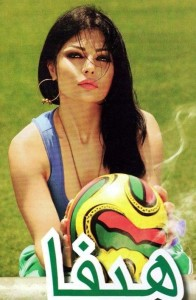 Haifa Wehbe football photo shoot 9