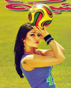 Haifa Wehbe football photo shoot 11