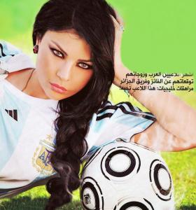 Haifa Wehbe football photo shoot 3