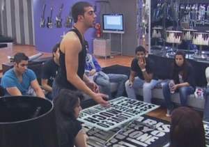 star academy season8 first day picture Mohammed Rafi3