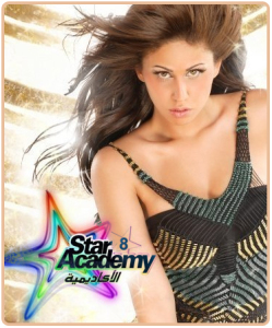 Mai Selim is the singer guest of the 9th prime of star academy on May 27th 2011