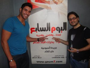photo of Karim Kamel at Al waym Al Sabe3 wearing a blue tshirt 3