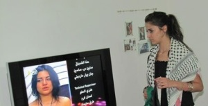 Layan Albazlamit picture as she watched the 15th prime od star academy at her house