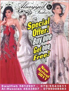 offer advertisement of alsayyed fashion