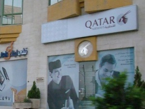 Qatar Airways in Shmeisani on August 2nd 2011