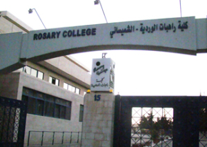 Rosary College in Shmeisani on August 2nd 2011