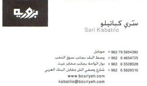 Bzuriyeh Kabatilo business card