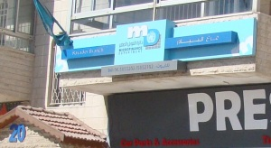 Micro Finance Departent in Bayader Photo taken on October 13th 2011