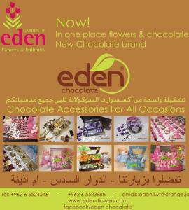 Eden Flowers Balloons and chocolates
