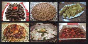 Circassian Charity Association Samawer menu dishes photo