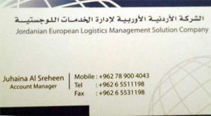 business card Jordanian European Logistics Management Solution Company