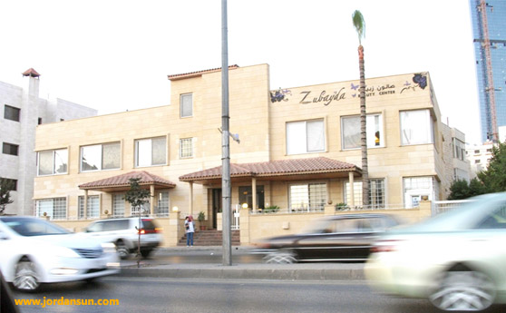 zubayda salon building photo