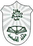 logo of Qadisieh College