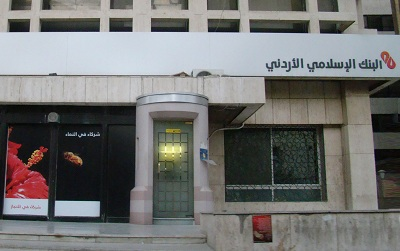 Islamic Jordanian Bank Shmeisani Branch on August 2nd 2011