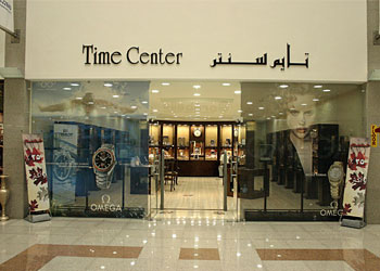 Photo of Time Center shop inside mecca mall