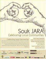 Souk Jara 2011 ad