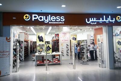 30fc7c722 Jordan Sun: Payless - Mecca Mall بايليس أحذية