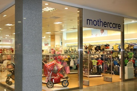 mothercare store photo inside mecca mall