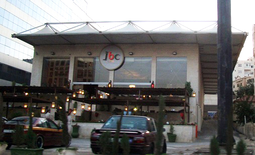 JBC coffee shop photo of the location building taken on August 2nd 2011 at Madina Street