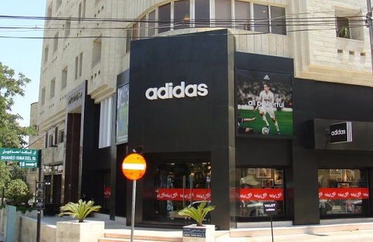 Adidas Jabal Amman 1st circle location photo