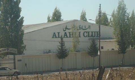 photo taken on October 13th 2011 of Ahli Club
