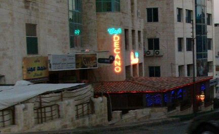 Decano Cafe in Rabieh photo taken on August 5th 2011