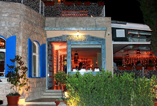 Abo AL Abed Jabal Amman Restaurant Overview Buidlding Photo