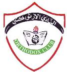 ORTHODOX CLUB Logo
