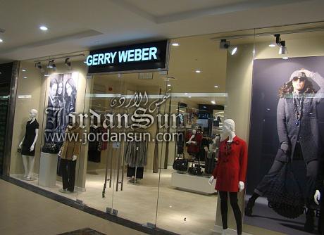 Taj Mall Photo taken on December 2nd 2011 of Gerry Webber