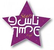 Nas W Nas Cafe logo