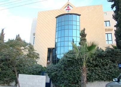 Jordan Sun: Hikma Pharmaceutical Co  شركة أدوية الحكمة
