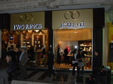 Two Rings store photo