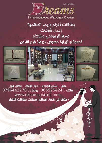 SubCategory Arabic SubCategory English Wedding Cards