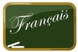 قائمة بالمدارس التي تدرس اللغه الفرنسية في الأردن