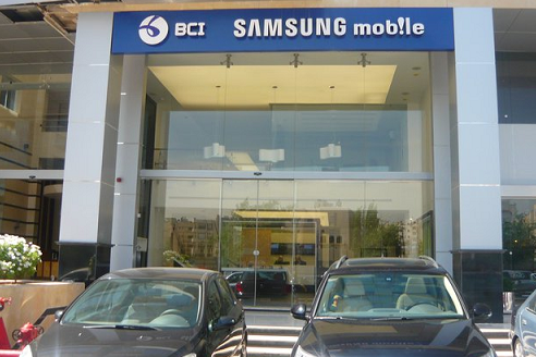 BCI showroom photo in Mecca Street Amman