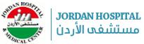 JordanHospital Logo
